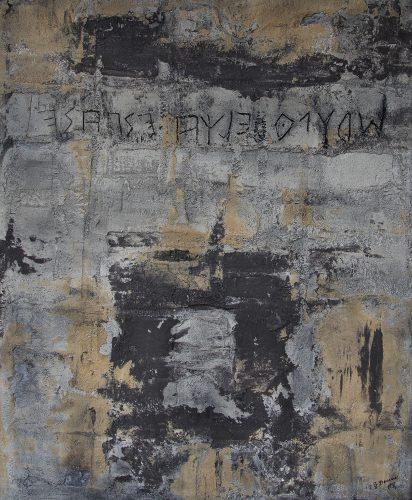 Orvieto 3_Zwischenräume 2019_120 x 100 cm